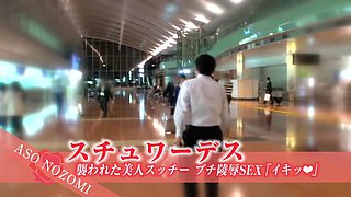 Best Japanese model Nozomi Aso in Fabulous hidden cams, public JAV clip